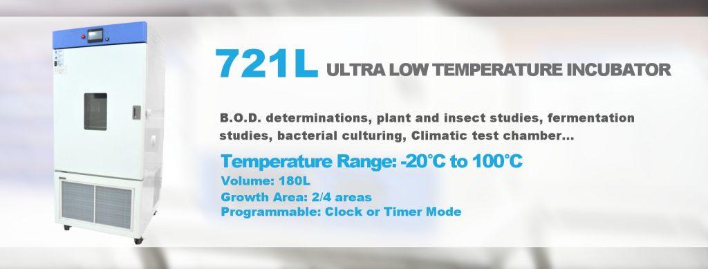 Incubateur 721L